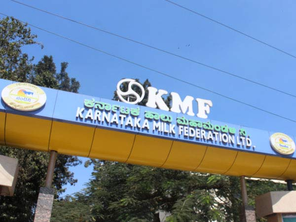 KMF cuts 2 rupees for milk producers: Do you know the Reson?