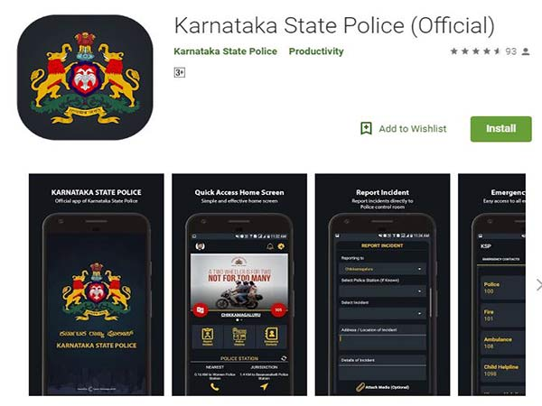 Karnataka State Police App launched: Mobile app for citizens