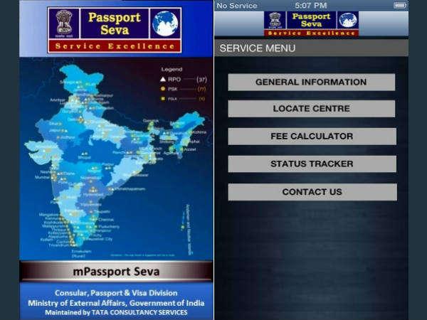 Passport Seva App Released: getting passport is much easier