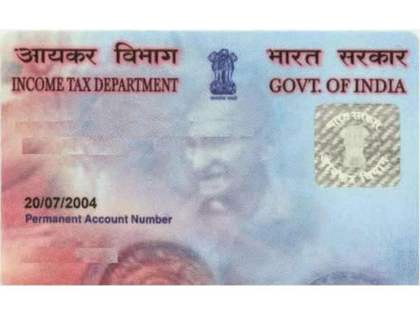 How to apply for PAN card in online 10