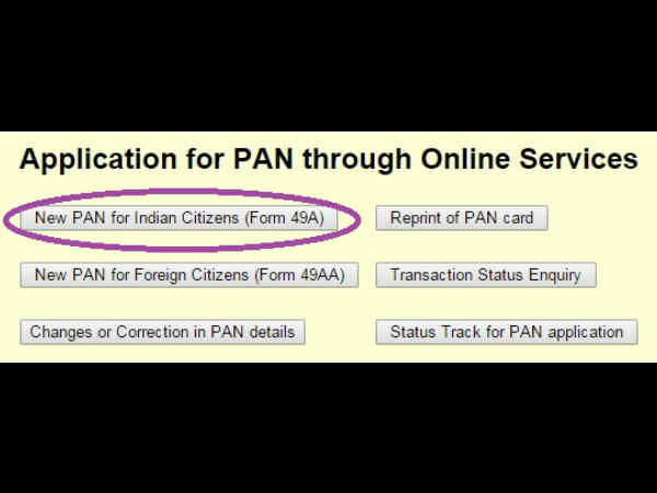 How to apply for PAN card in online 2