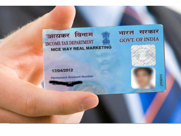 How to apply for PAN card in online 7