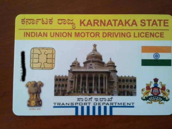 how to apply for driving licence in online know in kannada 1