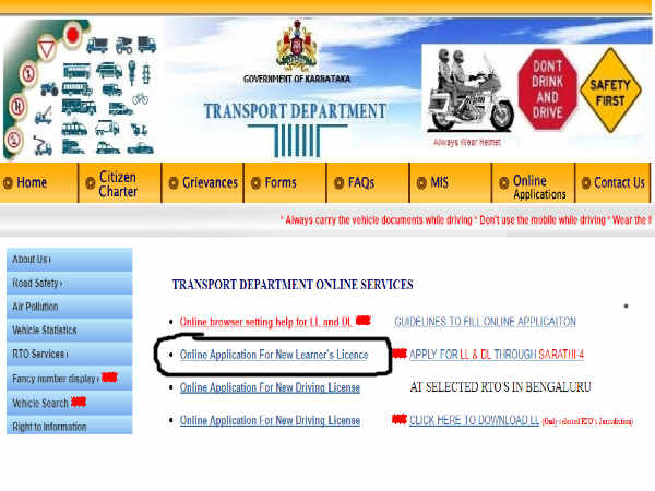 how to apply for driving licence in online know in kannada  4