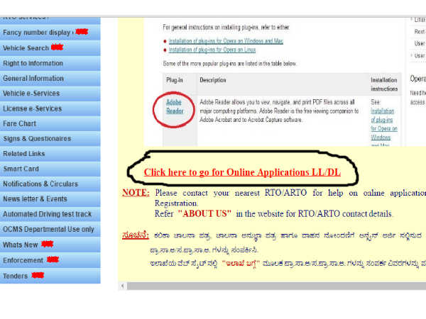 how to apply for driving licence in online know in kannada 5
