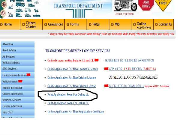 how to apply for driving licence in online know in kannada 7
