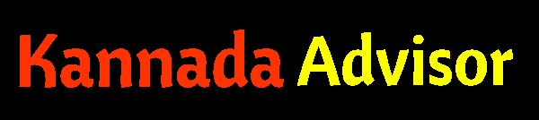 KannadaAdvisor.com