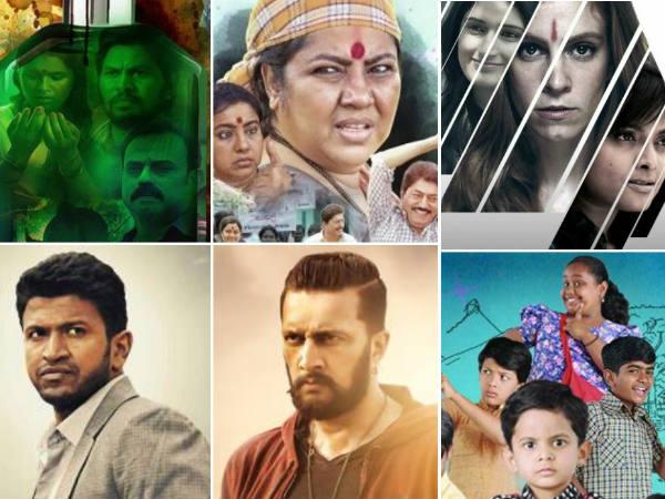 2017 karnataka state film award complete list