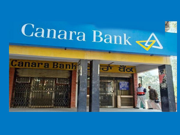 Canara Bank recruitment for the post of Manager Security