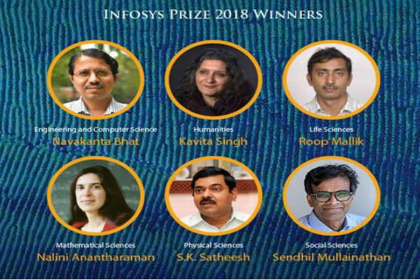 Infosys Science Foundations 2018 Science Awards are announced in kannada
