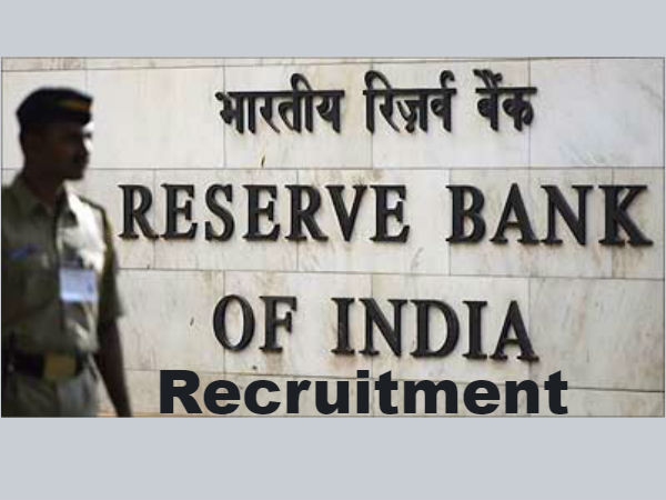 RBI invited application for the post of Security Guard
