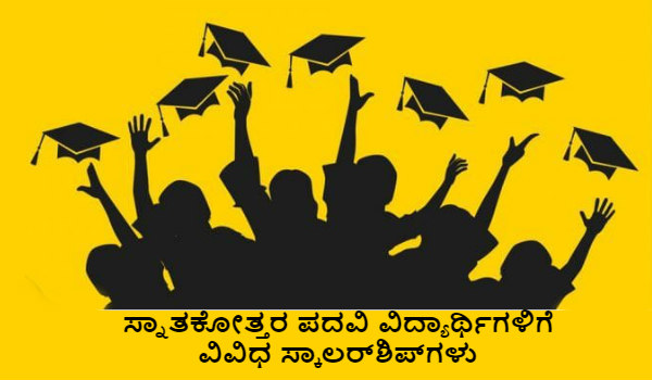 UGC announces various scholarships for post graduate students in kannada