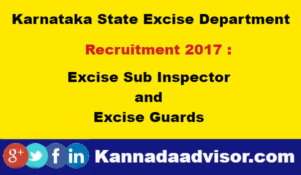 Karnataka Excise department recruitment 2017 apply online