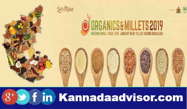Organics Millets 2019 International Trade Fair