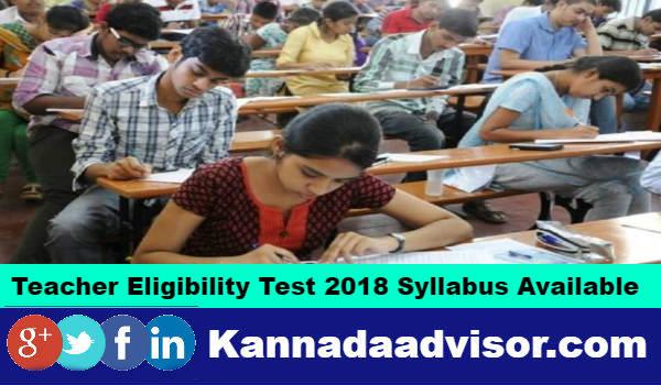 Teacher Eligibility Test 2018 Syllabus
