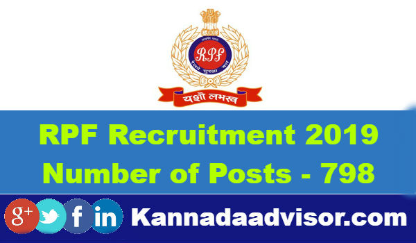 rpf recruitment 2019 notification released for post of Constable Tailor Cobbler