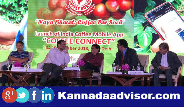 Coffee board launches Coffee Conect App for help to Coffee growers
