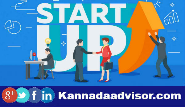Startups and Founded Year list in kannada