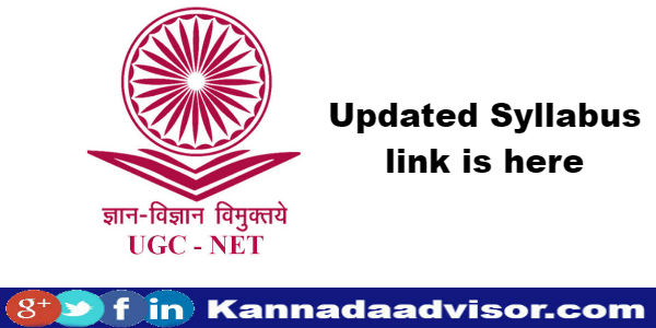 Updated Syllabus of UGC NET is here to download