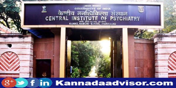 central institute of psychiatry recruitment 2019