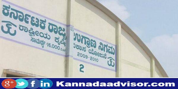 cut off marks of 113 post karnataka state warehouse corporation 2018 kannada news