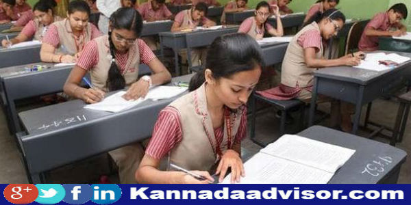 list of exams postponed due to bharat bandh on january 8th and 9th