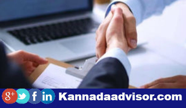 recruitment of Executive and manager post at Kalidas Co-operative Bank