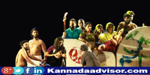 to be displayed dramas list of bahurupi theatre festivals 2019 rangayana