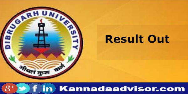 Dibrugarh University result 2018