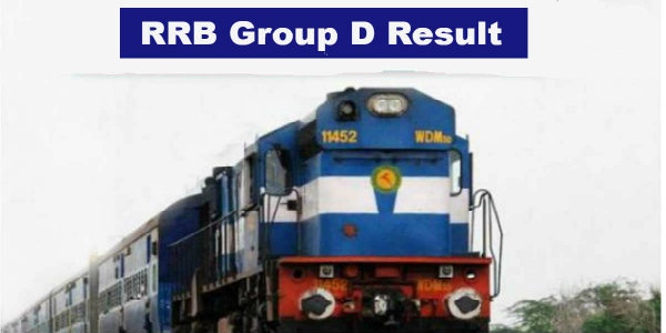 RRB Group D results 2018 group d result