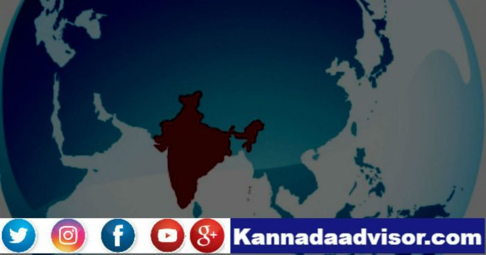 March 20 and 21 Current affairs in Kannada for competitive exams