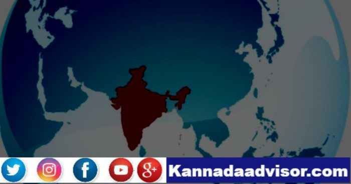 General Knowledge part 9 source in kannada for competitive exam