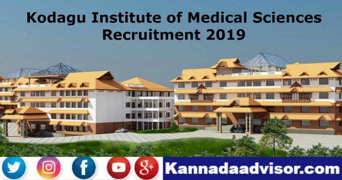 KIMS Kodagu Institute of Medical Sciences recruitment notification 2019